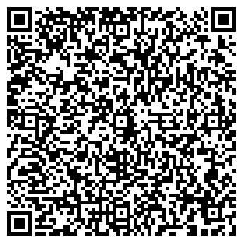 QR-код с контактной информацией организации Вимакс-Юг, ЧП