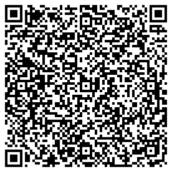QR-код с контактной информацией организации А.С.Д. Сервис, ООО