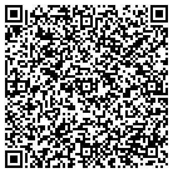 QR-код с контактной информацией организации Клавис, ООО