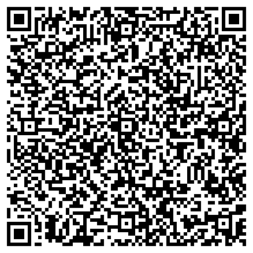 """QR-код с контактной информацией организации """"ОГИБДД УМВД России по городскому округу Химки"""""""