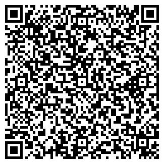 QR-код с контактной информацией организации Торговый Дом Эверест, ООО