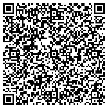 QR-код с контактной информацией организации Интеграл,ООО