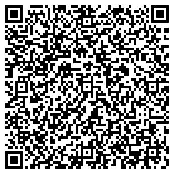 QR-код с контактной информацией организации Виртек, ЧП