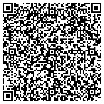 QR-код с контактной информацией организации Отделение обеспечения общественного порядка