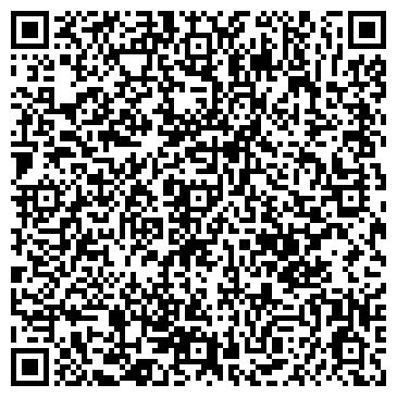 QR-код с контактной информацией организации ОРП Трейд, ООО