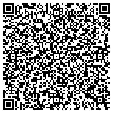 QR-код с контактной информацией организации Строй-Транс, ООО