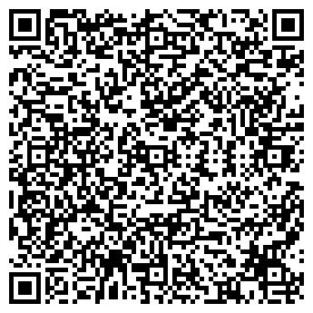 QR-код с контактной информацией организации Рокстэк, ООО