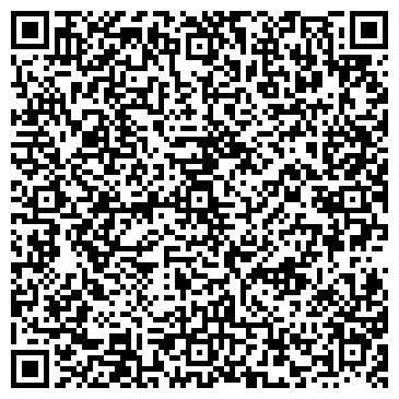 QR-код с контактной информацией организации Сектех, Компания (Sectech)