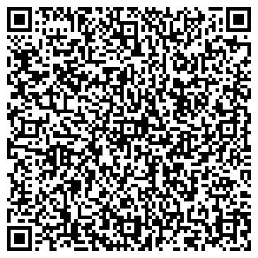 QR-код с контактной информацией организации ПКФ Лотос, ООО