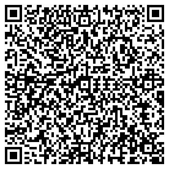 QR-код с контактной информацией организации Степс ЛТД, ООО