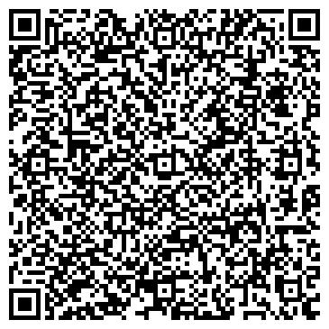 QR-код с контактной информацией организации Универсал, УТОГ ПВП