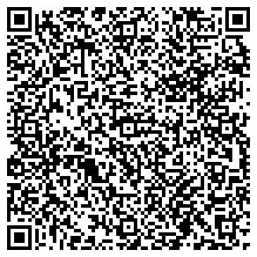 QR-код с контактной информацией организации Veniger (Венигер), ООО