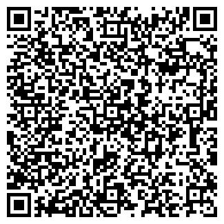 QR-код с контактной информацией организации Шевченко (Спецодежда), ФЛП