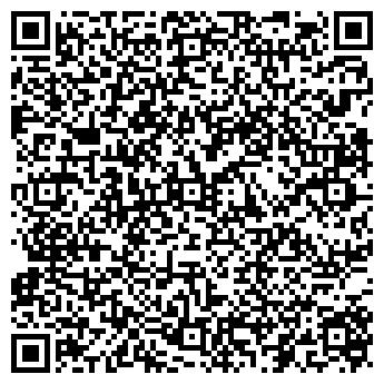 QR-код с контактной информацией организации Натек, ООО