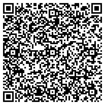 QR-код с контактной информацией организации Горизонт плюс, ООО