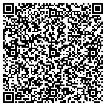 QR-код с контактной информацией организации Служба криминальной полиции