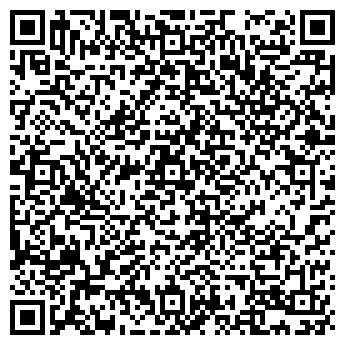 QR-код с контактной информацией организации Вирамакс, ЧП