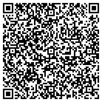 QR-код с контактной информацией организации Медине ЛТД, ООО
