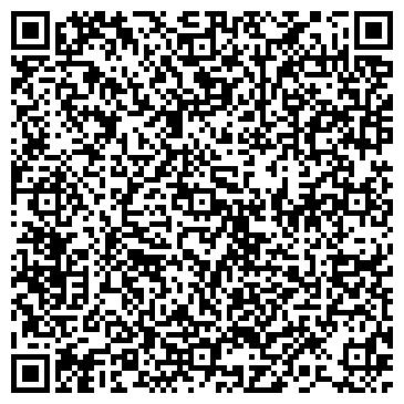 QR-код с контактной информацией организации Проксима-Сервис, ООО