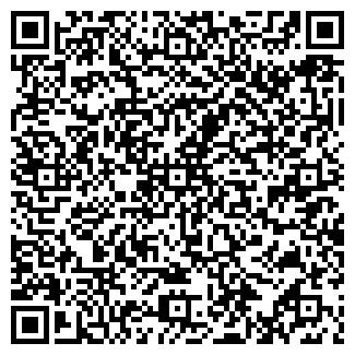 QR-код с контактной информацией организации ТК Системс, ООО