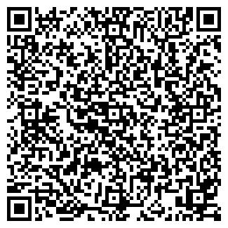 QR-код с контактной информацией организации ЦБУ