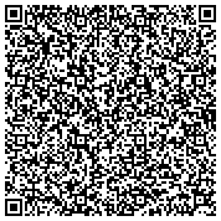 QR-код с контактной информацией организации Укрзализничпроект, Проектно-изыскательный институт железнодорожного транспорта Украины, ГП