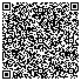 QR-код с контактной информацией организации ОАО Креатив Камень Астана