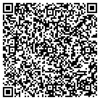 QR-код с контактной информацией организации ТД Плюс,ООО
