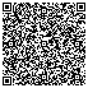 QR-код с контактной информацией организации Качанов, СПД