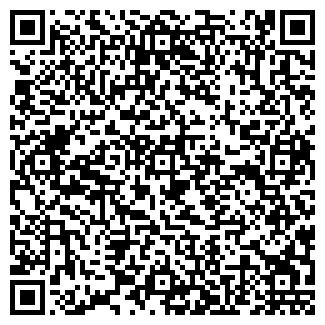 QR-код с контактной информацией организации ВБХ