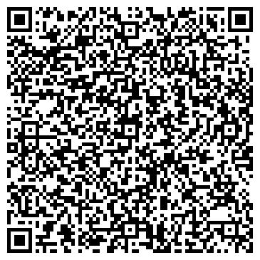QR-код с контактной информацией организации Джи ту технолоджи, ООО