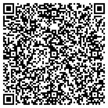 QR-код с контактной информацией организации СИЛАНА-ТМ