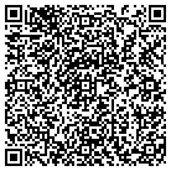 QR-код с контактной информацией организации ГЛАВГОССТРОЙНАДЗОР МО