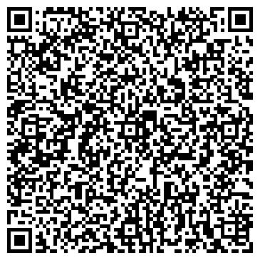 QR-код с контактной информацией организации Марин Юкрейн, ООО