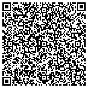QR-код с контактной информацией организации Проффи, ООО