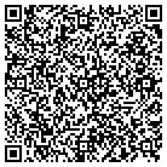 QR-код с контактной информацией организации КомАСи, ООО