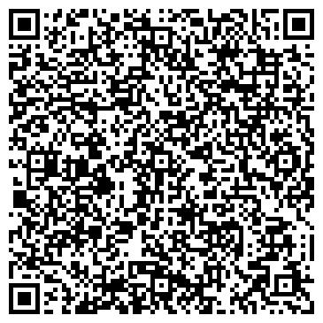 QR-код с контактной информацией организации Охотник, Интернет магазин