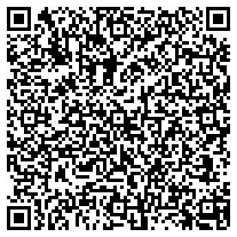 QR-код с контактной информацией организации TechnoRio