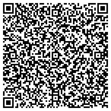 QR-код с контактной информацией организации БОЛИВАР ШЛЯПНЫЙ САЛОН