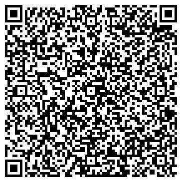 QR-код с контактной информацией организации Консафети, ООО (Consafety)