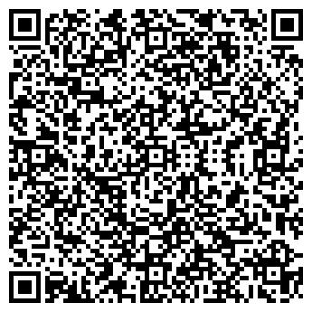 QR-код с контактной информацией организации Проф-Лайн, ООО