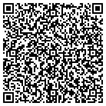 QR-код с контактной информацией организации С-mart, Компания