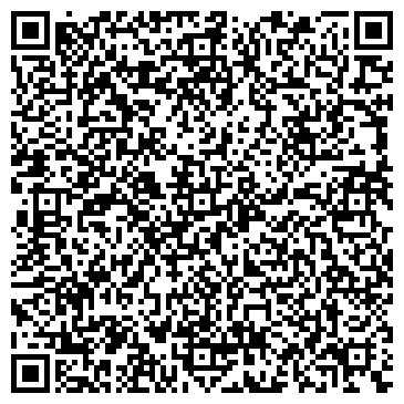 QR-код с контактной информацией организации Би-Трейд Кр, ООО
