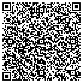 """QR-код с контактной информацией организации ООО """"Стоп счётчик"""""""
