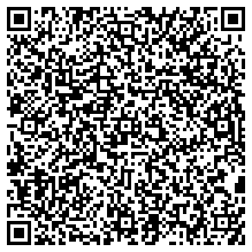 QR-код с контактной информацией организации Славянские Технологии, ООО