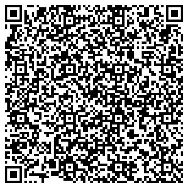 QR-код с контактной информацией организации Анкон Трейд, ООО (Запорожье)