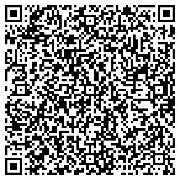 QR-код с контактной информацией организации Интернет-магазин ДБК
