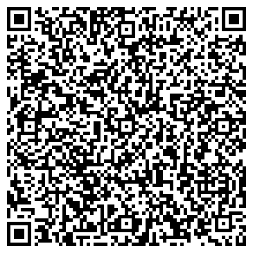 QR-код с контактной информацией организации Ortak (Ортак), ООО