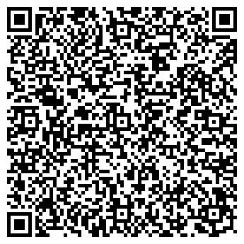 QR-код с контактной информацией организации Линия безопасности, ООО
