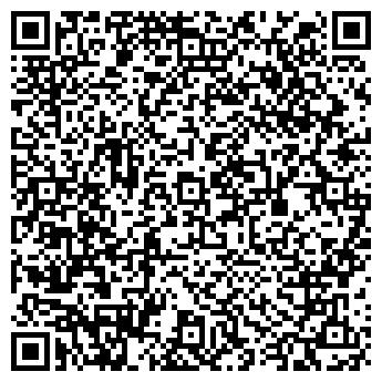 QR-код с контактной информацией организации Спецком, ООО